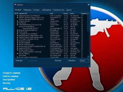 ALL-CS 1.6 Two + ALL-CS 1.6 Two для Steam скриншот №3